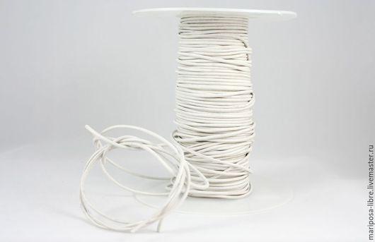 Для украшений ручной работы. Ярмарка Мастеров - ручная работа. Купить Шнур  кожаный 2мм круглый, белый. Handmade. Белый