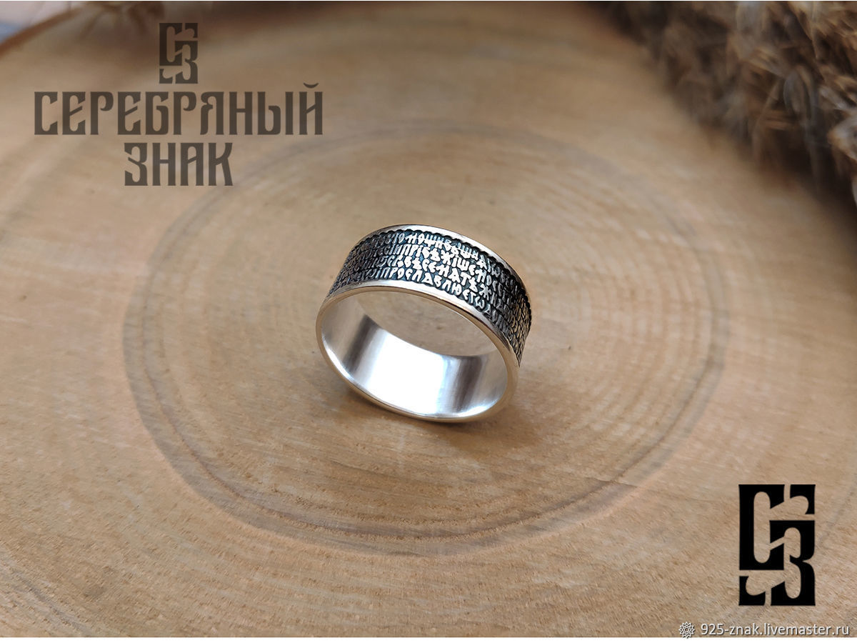 Ring Psalm 90. 925 sterling silver. art. One million one hundred eleven thousand eight hundred one, Rings, St. Petersburg,  Фото №1