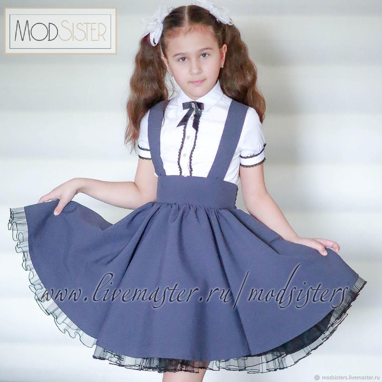 School skirt with removable straps Art.057, Skirts, Nizhny Novgorod,  Фото №1
