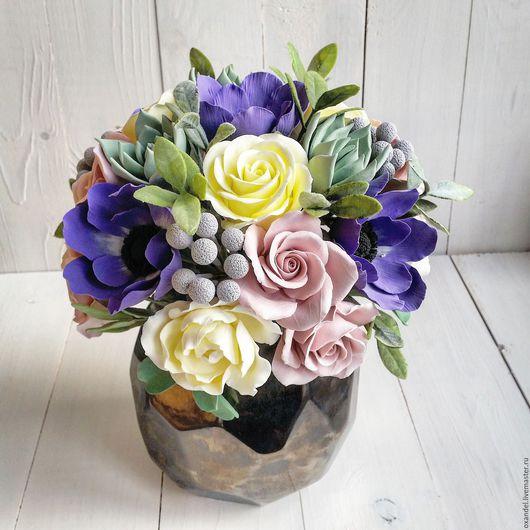 Букеты ручной работы. Ярмарка Мастеров - ручная работа. Купить Букет цветов с анемонами. Handmade. Фиолетовый, розы, интерьерная композиция