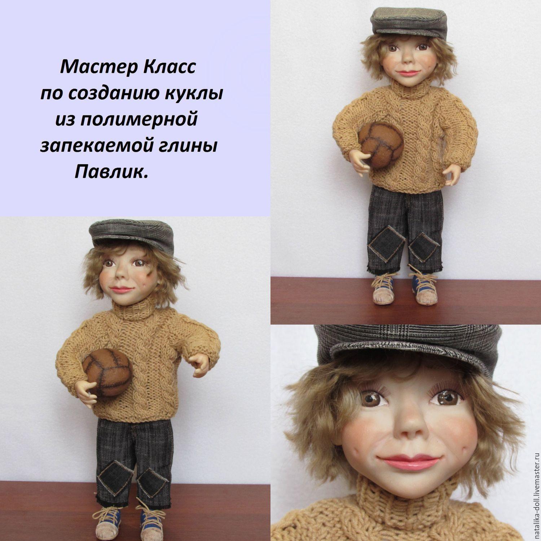 Мастер классы по созданию кукол из полимерной