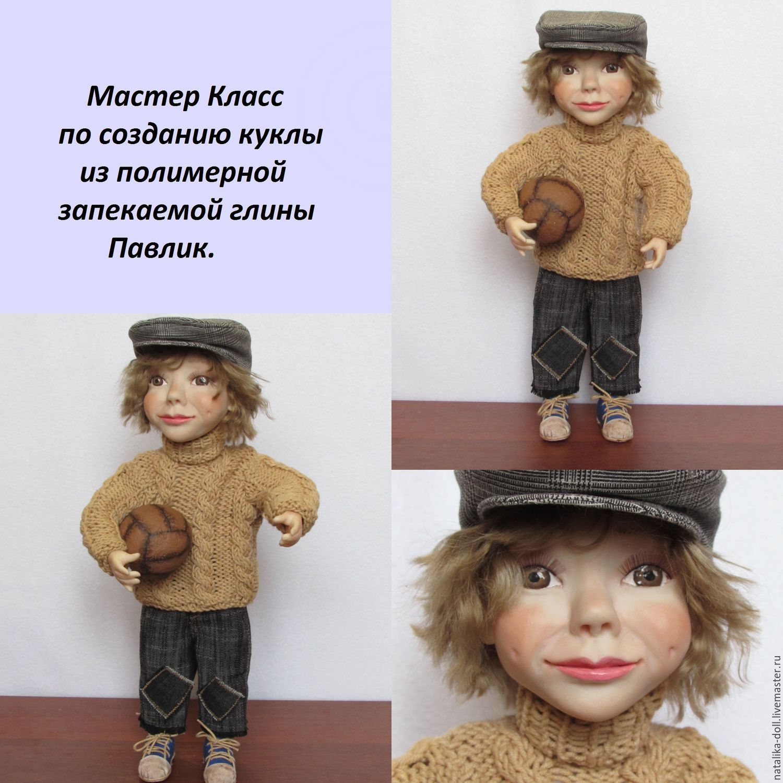 Мастер класс куклы из полимерной глины