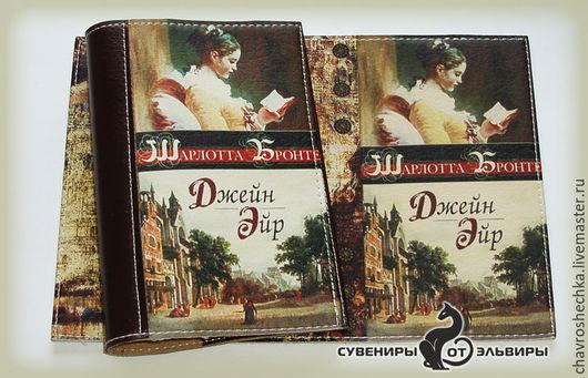 оригинальность обложки в том, что она выполнена в виде книги. прекрасный подарок для романтичной барышни.