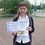 Ляйсан Байбулатова (LaysanB) - Ярмарка Мастеров - ручная работа, handmade