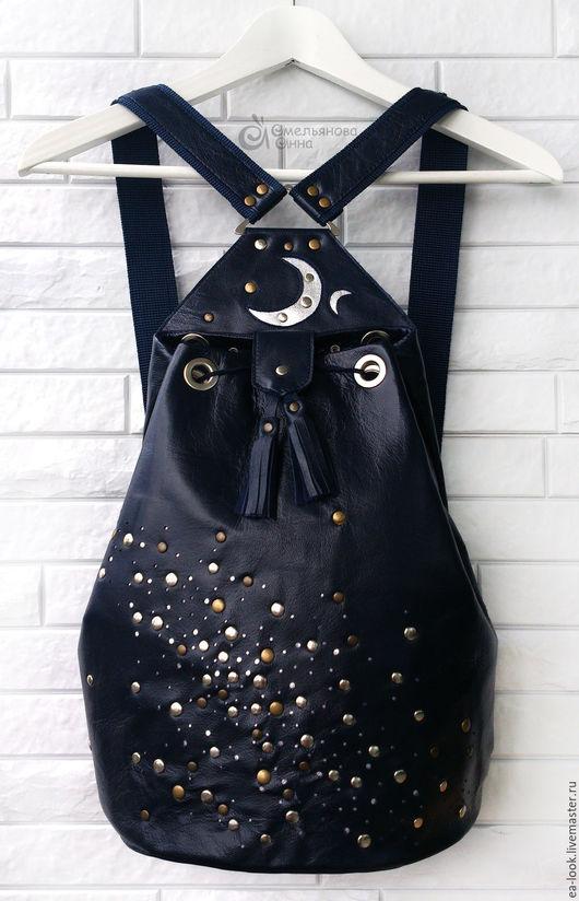 """Рюкзаки ручной работы. Ярмарка Мастеров - ручная работа. Купить Рюкзак из натур. кожи """"ночь"""". Handmade. Тёмно-синий, звездный"""