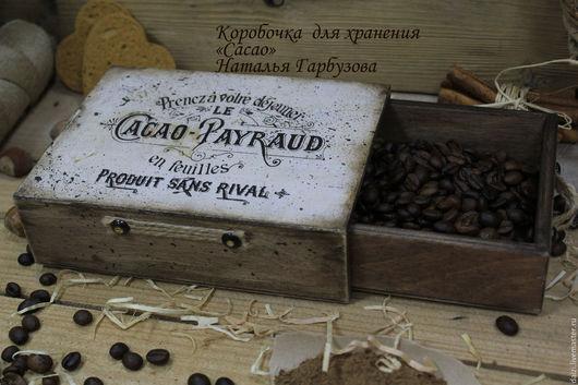 """Шкатулки ручной работы. Ярмарка Мастеров - ручная работа. Купить Шкатулка """"Cacao"""". Handmade. Коричневый, короб для хранения, декупаж работы"""