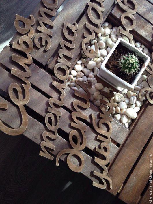 Интерьерные слова ручной работы. Ярмарка Мастеров - ручная работа. Купить Слова деревянные. Handmade. Коричневый, старинный, слова из фанеры
