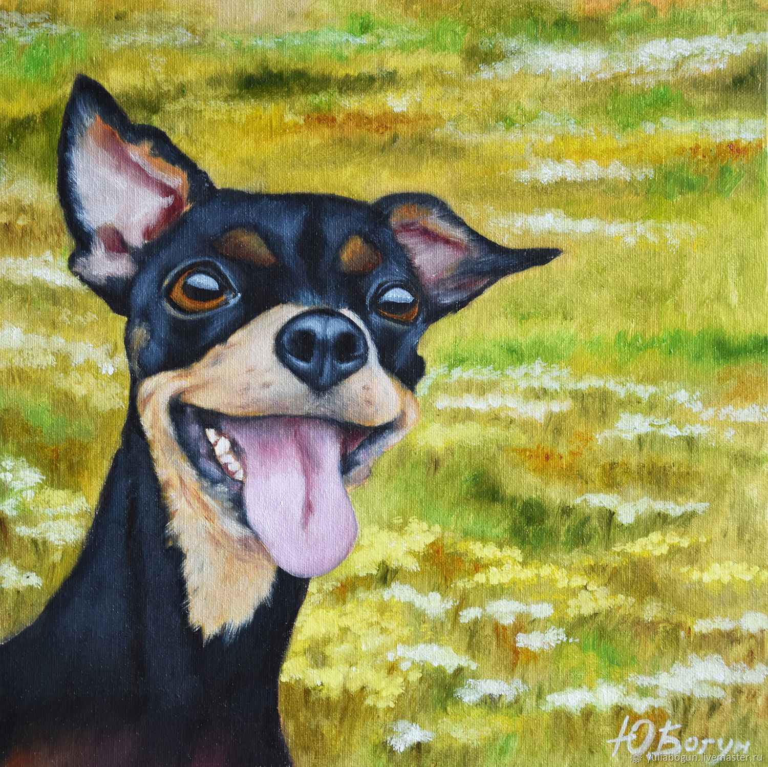 Oil painting dog ' Smile', Pictures, Belorechensk,  Фото №1