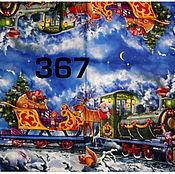 """Материалы для творчества ручной работы. Ярмарка Мастеров - ручная работа Салфетки для декупажа """"Новый Год"""" 5 руб.. Handmade."""