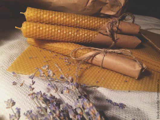 Эзотерические аксессуары ручной работы. Ярмарка Мастеров - ручная работа. Купить Медовые свечи с Лавандой. Handmade. Желтый, восковая свеча
