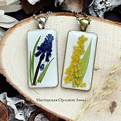Украшения handmade. Livemaster - original item The pendant is made of resin with real flowers. pendant on a chain. Handmade.