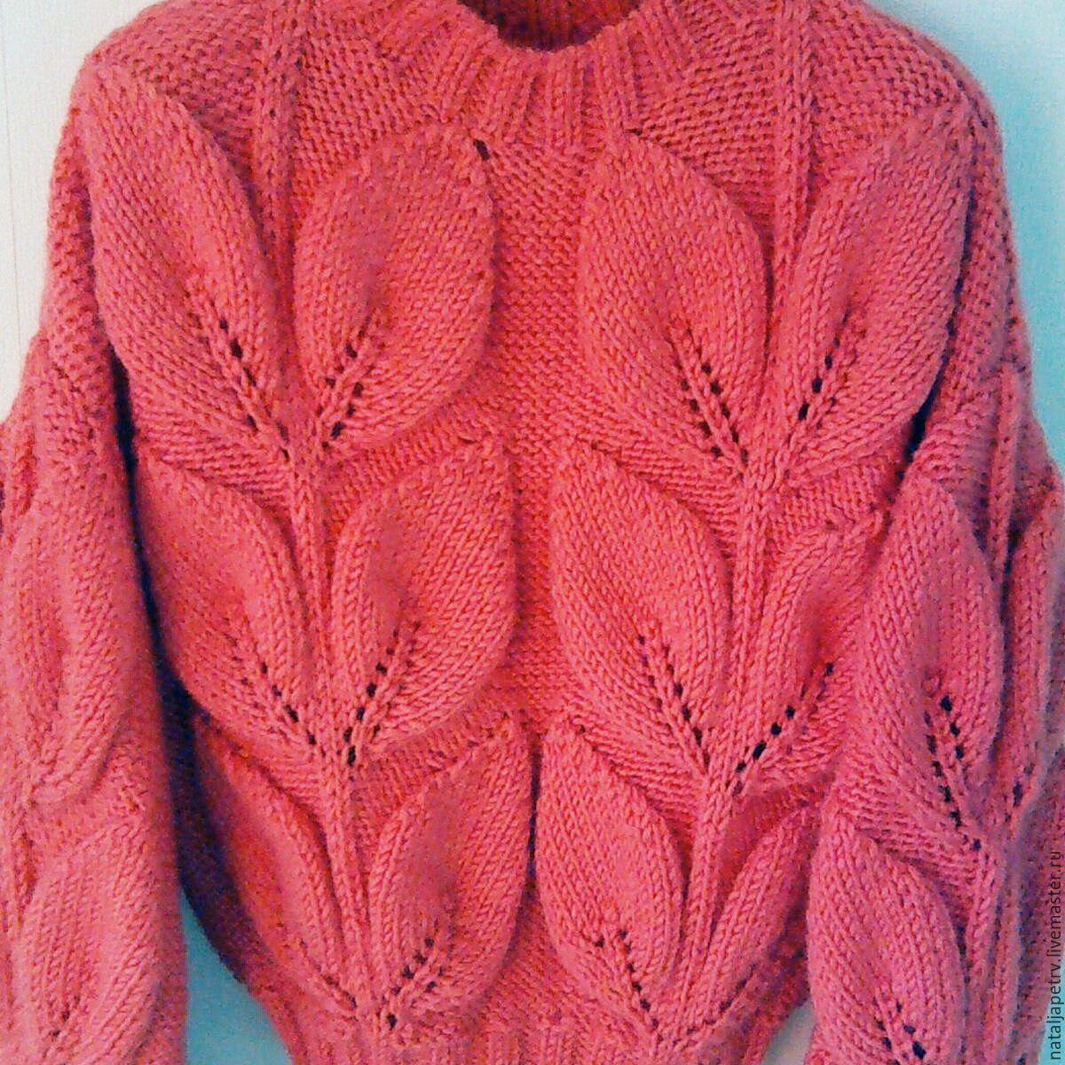 Купить кофты свитера