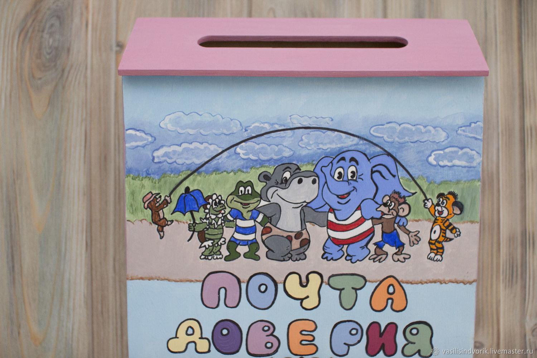 Картинки почтовый ящик в детском саду для родителей