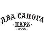 Алексей (dva-sapoga) - Ярмарка Мастеров - ручная работа, handmade