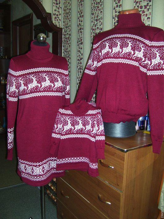 Кофты и свитера ручной работы. Ярмарка Мастеров - ручная работа. Купить СЕМЕЙНЫЙ КОМПЛЕКТ СКАНДИНАВСКИЕ УЗОРЫ (ОЛЕНИ , СНЕЖИНКИ ). Handmade.