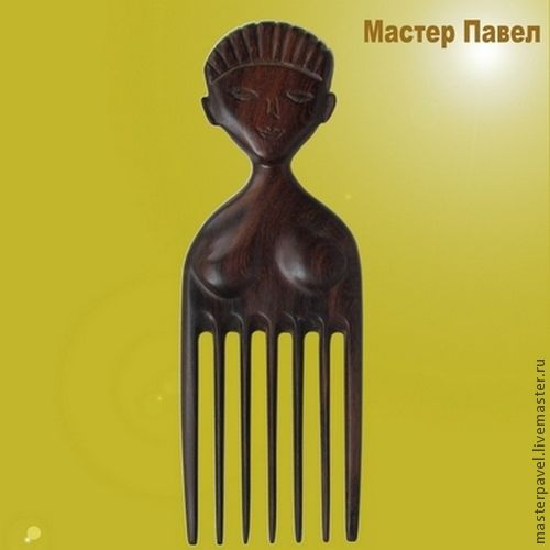 Гребни, расчески ручной работы. Ярмарка Мастеров - ручная работа. Купить Африканка. Handmade. Африканский стиль, гребень для волос