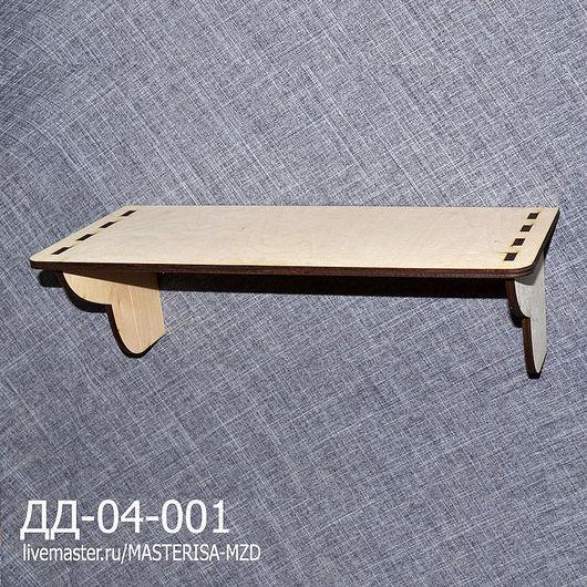 ДД-04-001. Полка.