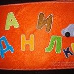 Елена Мельникова (lusia2201) - Ярмарка Мастеров - ручная работа, handmade