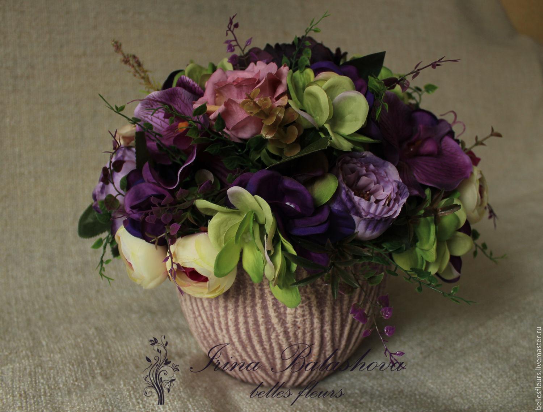 Цветы заказ, купить композиционный букет из искусственных цветов