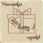 Елена (Be happy) - Ярмарка Мастеров - ручная работа, handmade