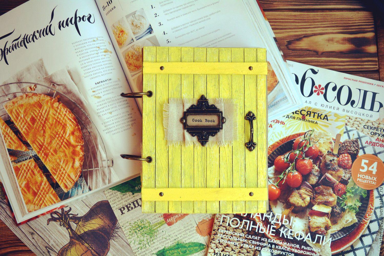 Книга для записи кулинарных рецептов сделано своими руками