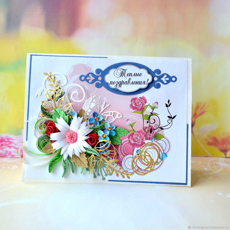 Дизайнерские открытки ручной работы с днем рождения запросу