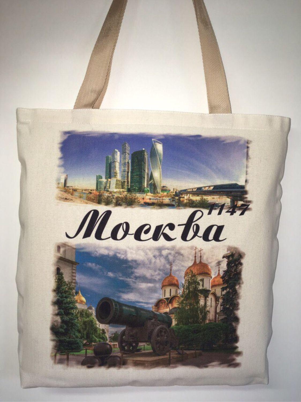 Туристические ЭКОсумки «Москва»