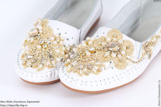 Обувь ручной работы. Ярмарка Мастеров - ручная работа. Купить 39 размер.Мокасины из натуральной кожи. Handmade. Белый
