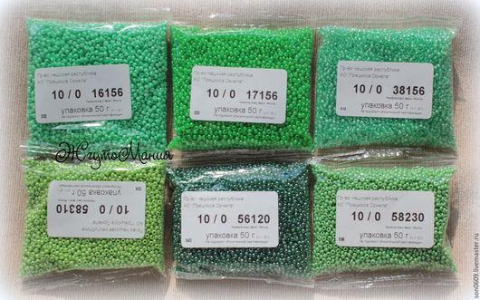 Для украшений ручной работы. Ярмарка Мастеров - ручная работа. Купить Бисер Preciosa 10/0 - зеленые оттенки -2. Handmade.