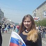 Анастасия Шишкина (na-volne123) - Ярмарка Мастеров - ручная работа, handmade
