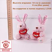 Материалы для творчества ручной работы. Ярмарка Мастеров - ручная работа Кролик (зайчик), 14см, мягкая игрушка для букетов, розовый, с сердцем. Handmade.