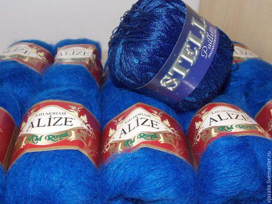 Вязание ручной работы. Ярмарка Мастеров - ручная работа. Купить Пряжа KID ROYAL (ALIZE) - кид мохер. Handmade.