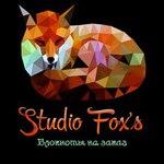 Lizzie Alexandrovna (StudioFoxs) - Ярмарка Мастеров - ручная работа, handmade