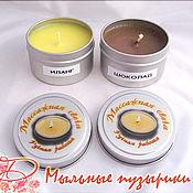 Косметика ручной работы handmade. Livemaster - original item candle massage. Handmade.