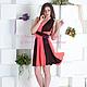 Платье трансформер короткое цвет шоколад/коралл (платья для подружек невесты идеальное решение на свадьбу) Размеры 42-46 Цена всего 999р