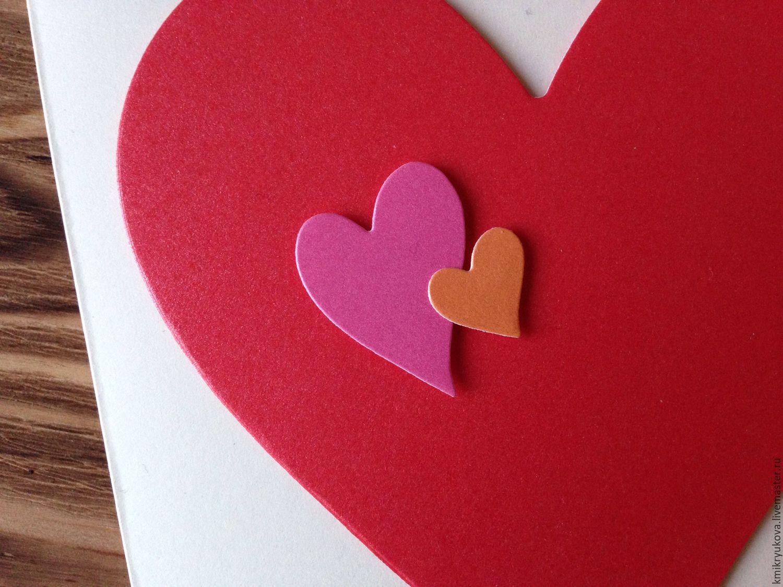 Века своими, открытка а внутри сердце