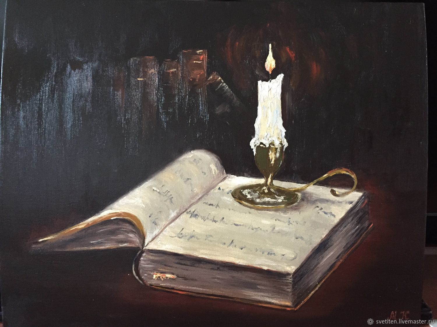 An old book and a candle. 40 by 50 cm, Pictures, Moscow,  Фото №1