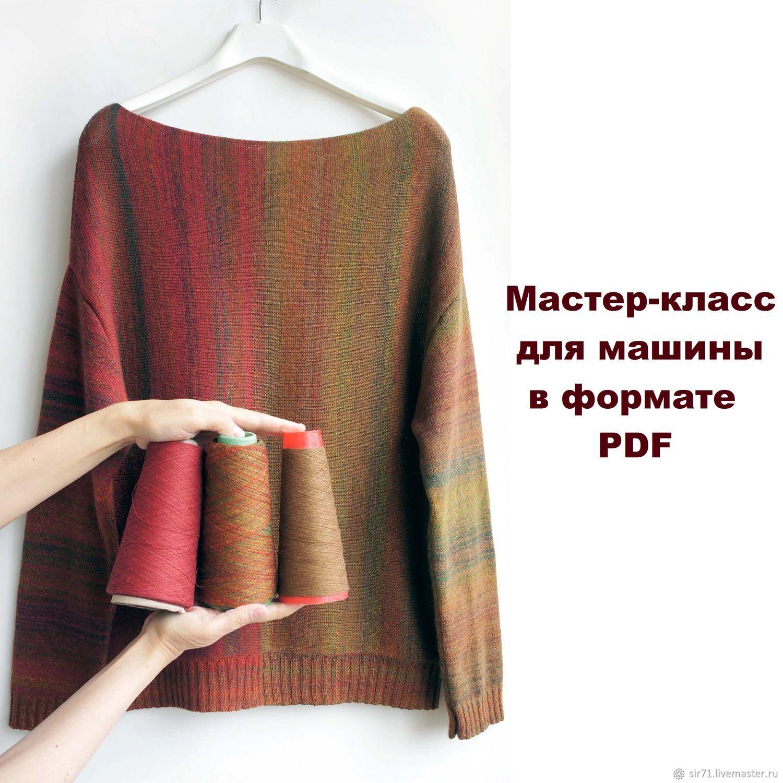 Master class on knitting cashmere sweaters Mood, Knitting patterns, Voronezh,  Фото №1