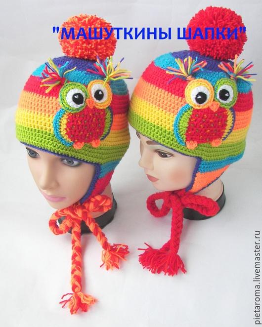 """Шапки и шарфы ручной работы. Ярмарка Мастеров - ручная работа. Купить Шапка """"Сова""""№15. Handmade. Разноцветный, шапка вязаная"""