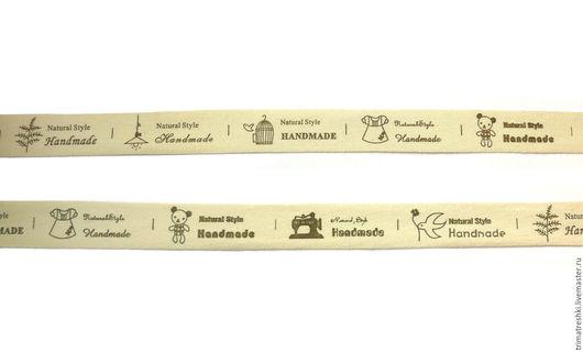 """Аппликации, вставки, отделка ручной работы. Ярмарка Мастеров - ручная работа. Купить Лента хлопковая с рисунком """"Handmade"""", 7 шт. Handmade."""