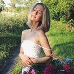 Арина Боганова - Ярмарка Мастеров - ручная работа, handmade