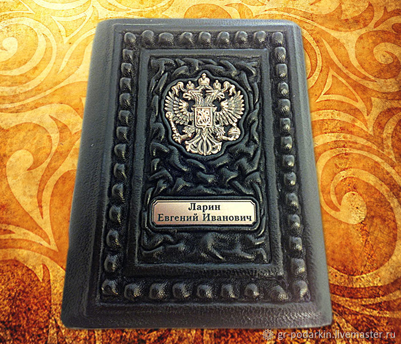 Passport cover in leather 'Your grace' with personalization, Organizer, Essentuki,  Фото №1