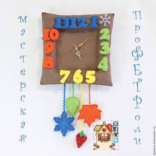 """Часы для дома ручной работы. Ярмарка Мастеров - ручная работа. Купить Часы из фетра настенные """"Времена года"""". Handmade. Коричневый"""