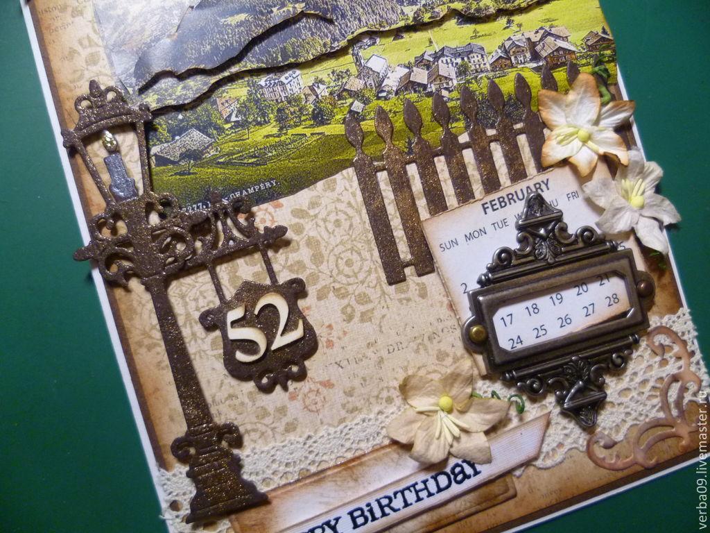 открытка зятю с днем рождения от тещи