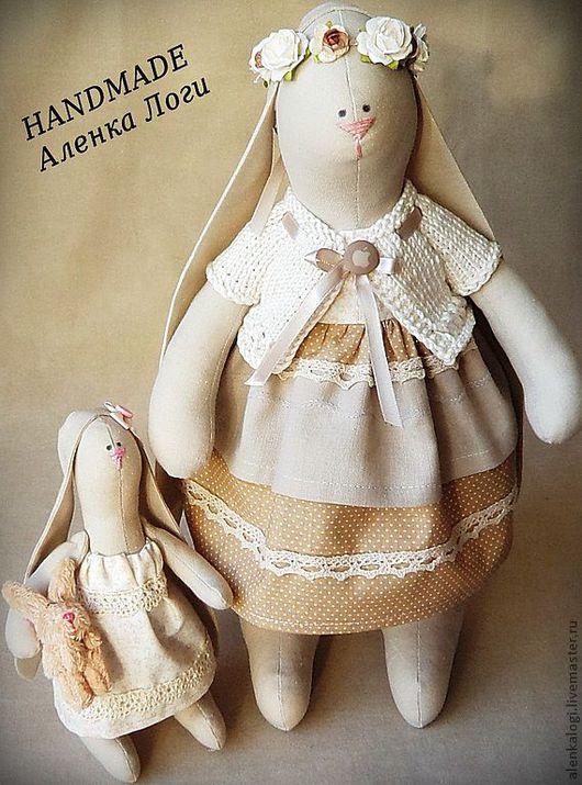 Куклы Тильды ручной работы. Ярмарка Мастеров - ручная работа. Купить Зайки ванильные. Handmade. Бежевый, подарок на любой случай