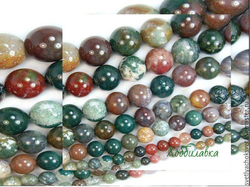 Бусины натурального индийского агата  гладкий шар, размеры 4,6,8,10,12 мм Высокое качество!