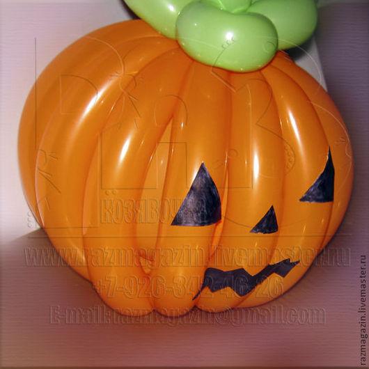 """Подарки на Хэллоуин ручной работы. Ярмарка Мастеров - ручная работа. Купить """"Королева Дня Всех Святых"""" - Хеллоуинская тыква из воздушных шаров.. Handmade."""