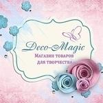 Кира (Deco-magic) - Ярмарка Мастеров - ручная работа, handmade
