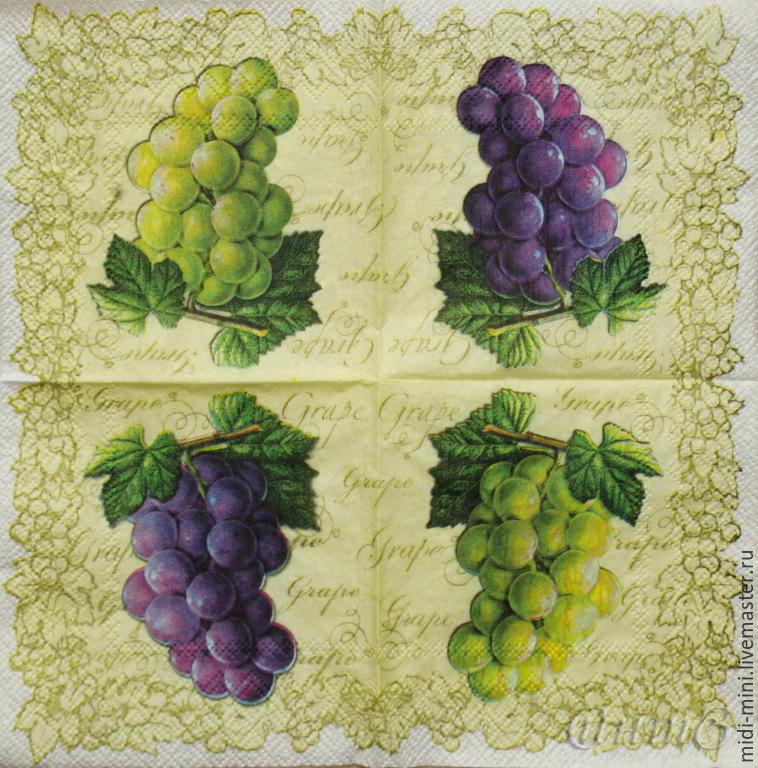 8 pcs napkins for decoupage grapes vine shop online on for Buy grape vines for crafts