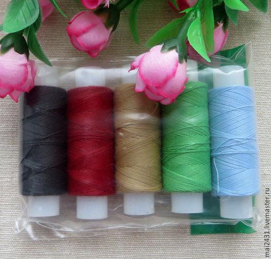 Нитки швейные набор 5 цветов, 45ЛЛ